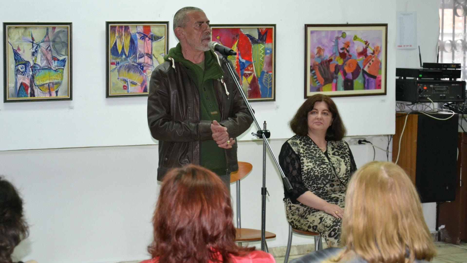 Книгата бе представена от рецензента й проф., д-р Георг Краев