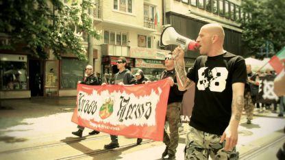 Снимка от акция на българската