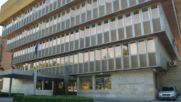 Сградата на БНР в София