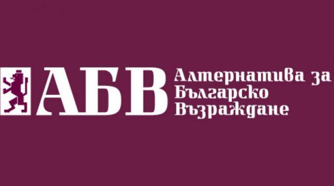 Марин Киров: Промяната в АБВ е реално включване на нови лица в политиката