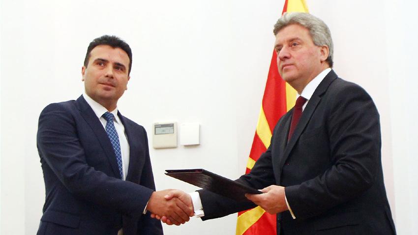 Зоран Заев и Ђорђе Иванов
