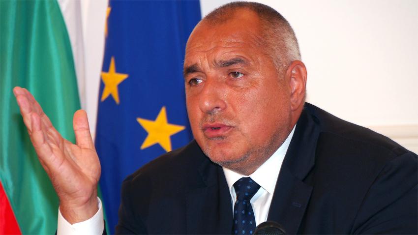 Μπόικο Μπορίσοφ