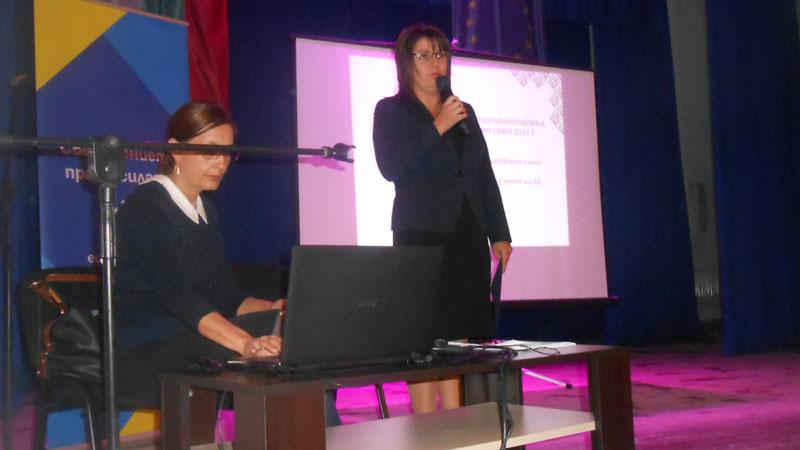 Областният управител Албена Георгиева даде началото на информационната кампания.