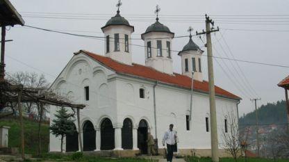 Босилеград, църква