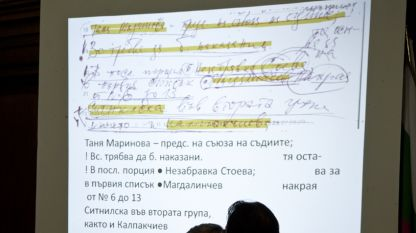 Прокуратурата на свой брифинг на 17 юли 2013 г. показва страници от тефтерчето на Филип Златанов, тогава председател на Комисията за предотвратяване и установяване на конфликт на интереси, във връзка с образуваното досъдебно производство по случая