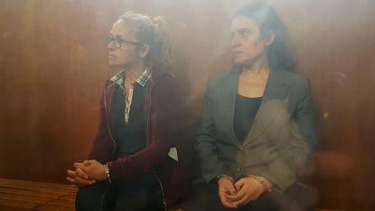 Десислава Иванчева (вляво) и Биляна Христова-Петрова