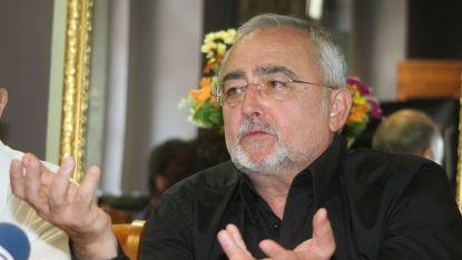 Мариус Донкин