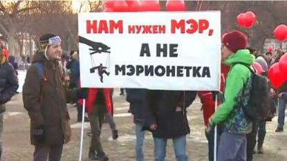 Въпреки протеста на почти 2000 души в понеделник регионалните законодатели в Свердловска област отмениха преките избори за кмет на 1,5-милионния руски град Екатеринбург.