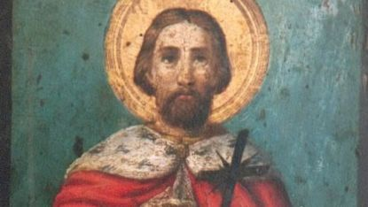 Икона святого Бориса XIX века, Исторический музей г. Правец