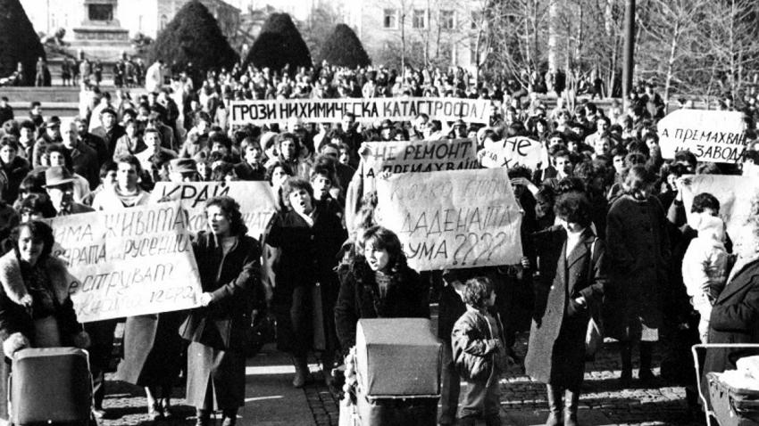 Протестите в Русе срещу трансграничното химическо замърсяване белязаха края на тоталитарния режим през 1987-1988 г. Фото: Архив БНР