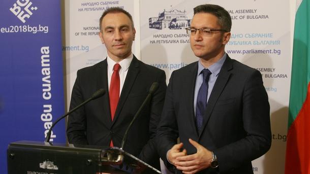 Артан Груби и Кристиан Вигенин