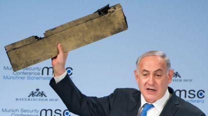 Бенямин Нетаняху говори на конференцията по сигурността в Мюнхен
