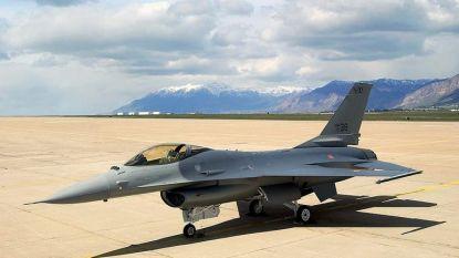 Ф-16 от ВВС на САЩ