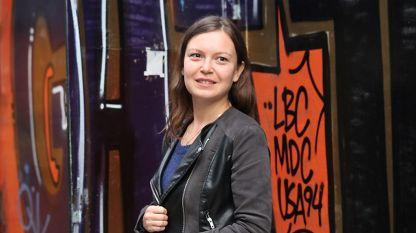 Марианна Георгиева