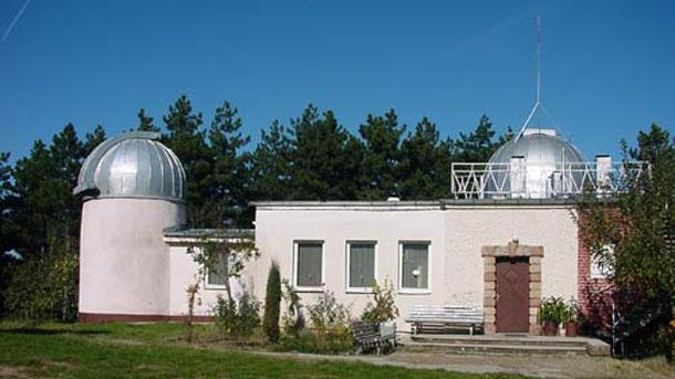 Астрономическата обсерватория в Белоградчик