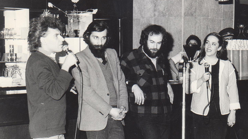 Васил Найденов, Волен Николаев, Кристиян Бояджиев и Марина Димитрова, 1982 г. (отляво надясно)