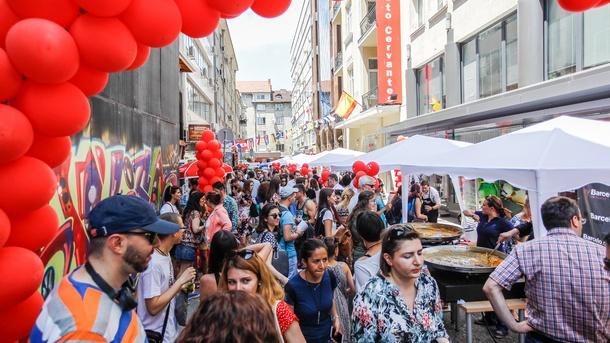 На 23 юни на открито пред сградата на Институт Сервантес