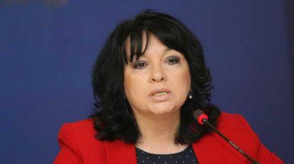 Ministrja Petkova