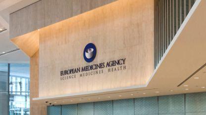 Европейска агенция по лекарствата