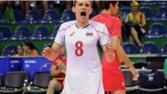 Националите ни по волейбол ще играят за златните медали на Европейския фестивал в Грузия