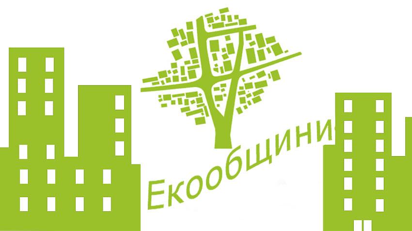 Колаж: Георги Корнейков