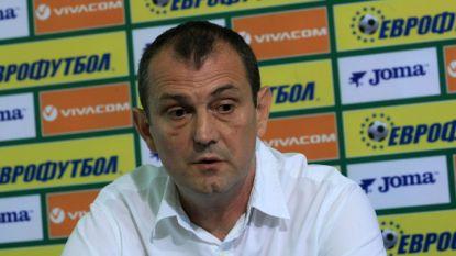 Загорчич очаква труден реванш в София