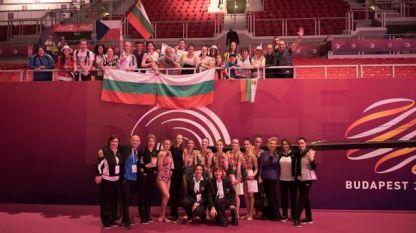 Българките спечелиха два медала на европейското първенство по художествена гимнастика