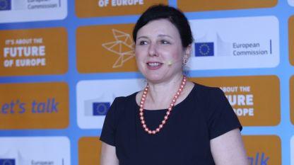 Еврокомиссар Вера Йоурова