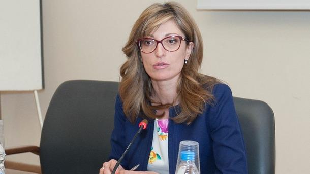 Ministrja e Punëve të Jashtme Ekaterina Zaharieva