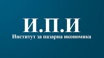 Instituti për një ekonomi të tregut