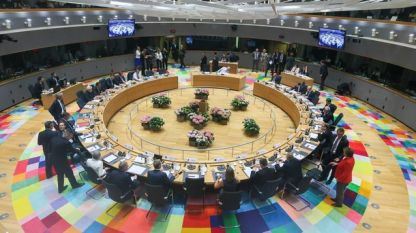 Срещана на европейските лидери в Брюксел