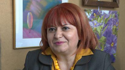 Гергана Микова