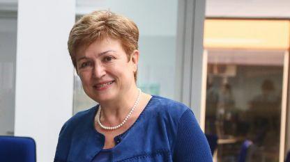 Управляващият директор на Международния валутен фонд Кристалина Георгиева