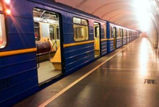 Киев-метро