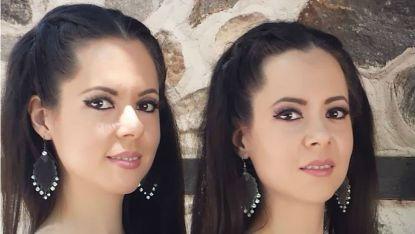 Мария и Магдалена Филатови