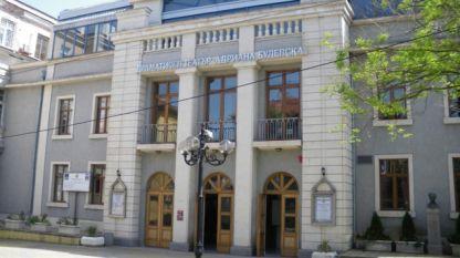 "Драматичен театър ""Адриана Будевска"", Бургас"