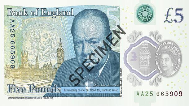нова банкнота от пет лири