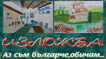 Школа по изобразителни изкуства