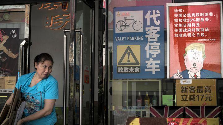САЩ и Китай разшириха днес своята търговска война, като взаимно