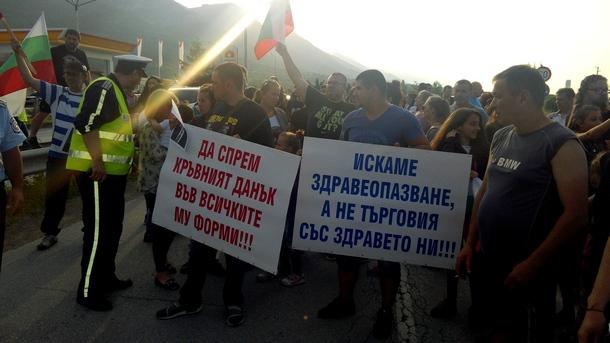 Тази вечер във Враца се организира поредно автошествие в подкрепа