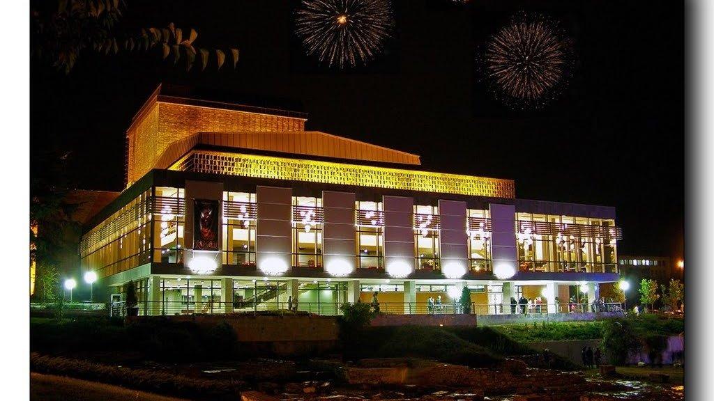 Държавна опера - Стара Загора
