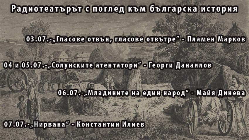 Гравюра на Феликс Каниц.