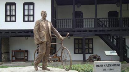 Паметникът на Иван Хаджийски в град Троян
