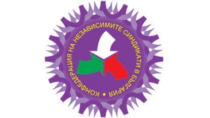 Logoja e Konfederatës së Sindikatave të Pavarura në Bullgari