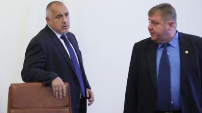Премиерът Бойко Борисов и вицепремерът и министър на отбраната Красимир Каракачанов