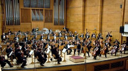 Симфоничният оркетър на БНР