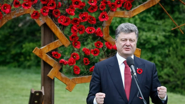 Украинският президент Петро Порошенко заяви, че благодарение на новопостроения газопровод