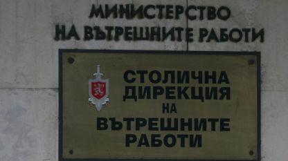Полицията в София задържа заподозрян и издирва още участници в обира. Открити са 60 хиляди от откраднатите към 185 хил. лв.