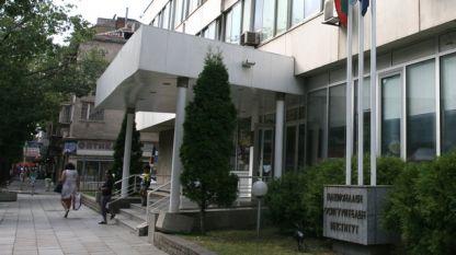 Сградата на Националния осигурителен институт (НОИ) в София