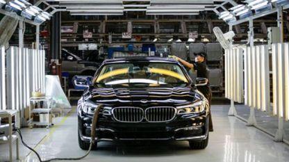 Завод на BMW